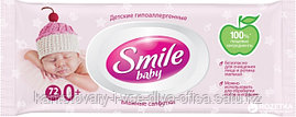 Детские влажные салфетки SMILE BABY  72 шт