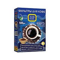 Фильтры для кофе, упаковка 100 шт.
