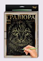 """Набор для творчества """"Гравюра Мордочка кота"""" (золото) А4  рамкой"""