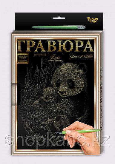"Набор для творчества ""Гравюра Панды"" (золото) А4 рамкой"