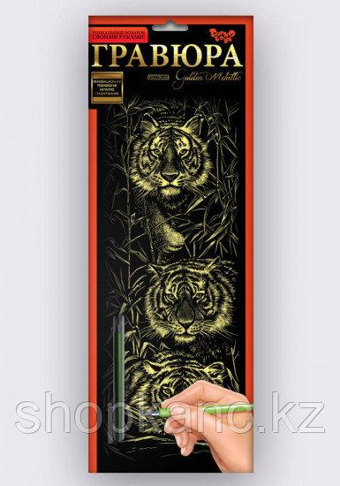 """Набор для творчества """"Гравюра Тигрята"""" панорама (золото)"""