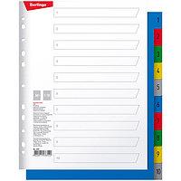 Разделитель листов А4+, 1-10 цветной, пластиковый.