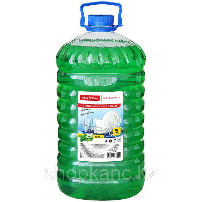 "Средство для мытья посуды OfficeClean ""Professional. Алоэ и зеленый чай"", ПЭТ, 5л"