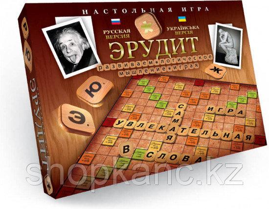 """Большая настольная игра  """"Эрудит"""""""