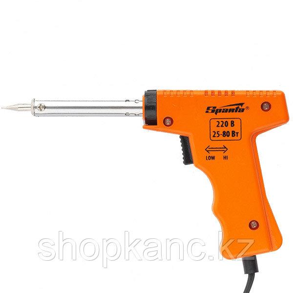 Паяльник-пистолет с регулировкой мощности 25-80 Вт, 220 В