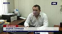 Андрей Туринцев - Чистая правда об Антисептиках.