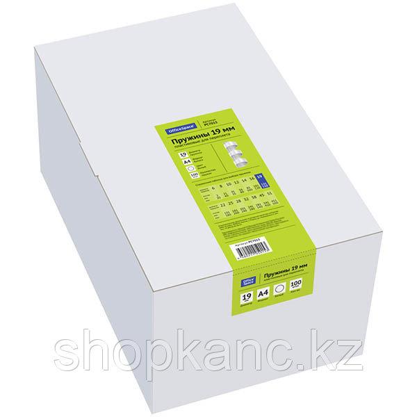 Пружина для переплета пластиковая 19 мм OfficeSpace, белый, 100 штук/в упаковке.