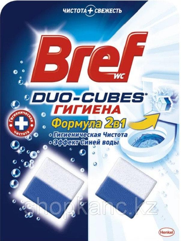 Кубики чистящие Bref Duo-Cubes Гигиена для сливного бачка 2шт*50г