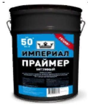Праймер битумный 10 кг «Империал»