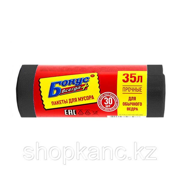 Пакеты для мусора, ПНД, 35 л, 30+2 шт. черный