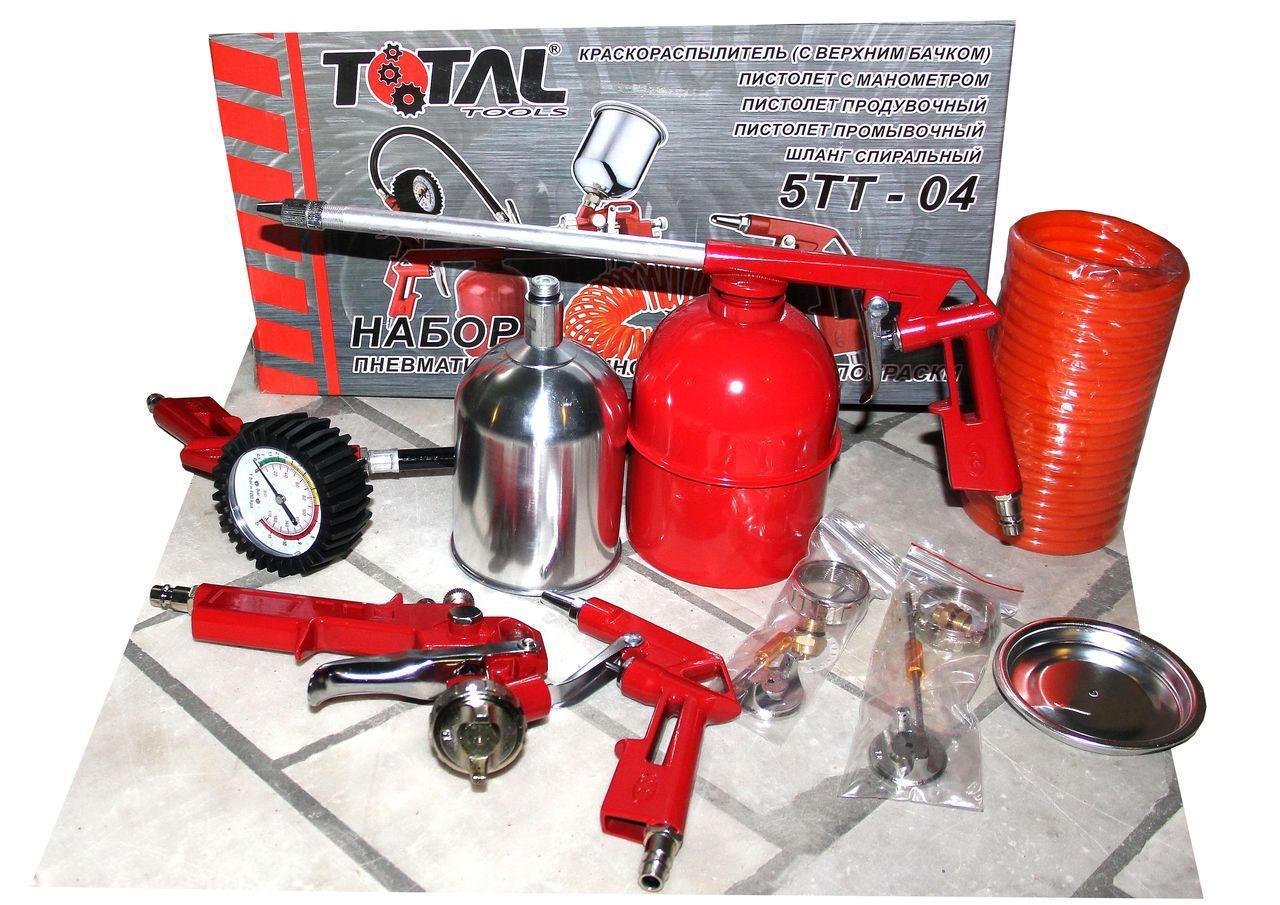Набор пневматического инструмента TT 5ТТ-04