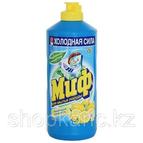 МИФ гель для посуды - Лимонная Свежесть 500 мл