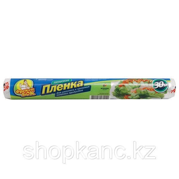 Пленка для продуктов Фрекен Бок MAX 30 м