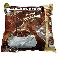 Горячий Шоколад, MacChocolate, 25 гр.