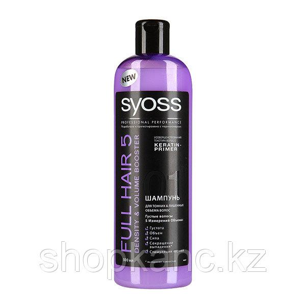 Шампунь для тонких и лишенных объема волос Full Hair 5 Shampoo Syoss 500 мл