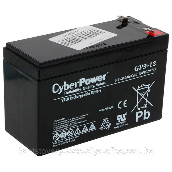 Аккумулятор GP9-12 CyberPower 12V9Ah