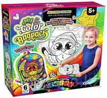 Набор креативного творчества «My COLOR BagPack Совушка», Рюкзачок