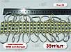 Светодиодные модули или кластеры.4012- 3 диода 5050 холодный белый, фото 2