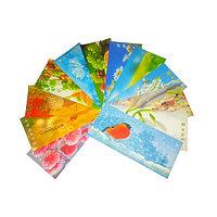 Разделители 105*240 мм, Январь - Декабрь, 12 листов, 300 гр, бумажные.