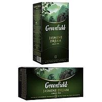 Чай Greenfield, Jasmine Dream, зеленый, 2 гр. х 25 пакетов.