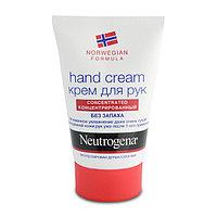 """Крем для рук без запаха """"Норвежская формула"""" 50мл"""