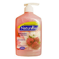 Жидкое мыло Naturelle, малина и лотос, 500 ml.