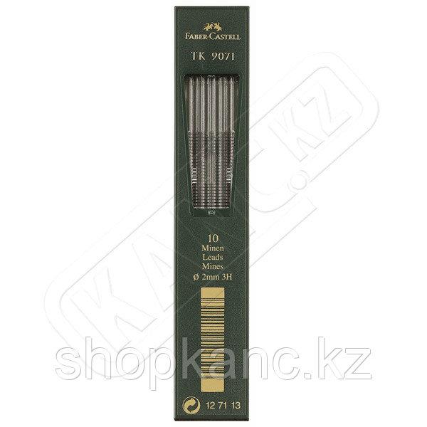 Грифели графитные TK 9071, 2 мм, твердость 3H.