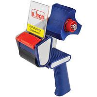 Диспенсер для упаковочной, клейкой ленты 50 мм.