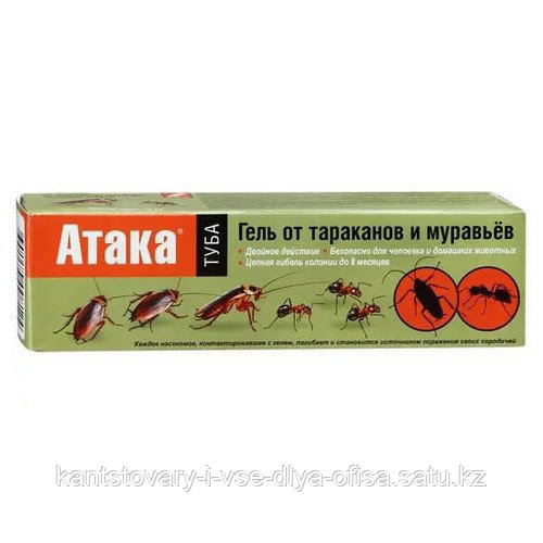 Гель Атака от тараканов и муравьев, 75мл