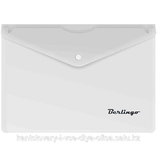 Папка-конверт на кнопке A5, 180мкм, матовая