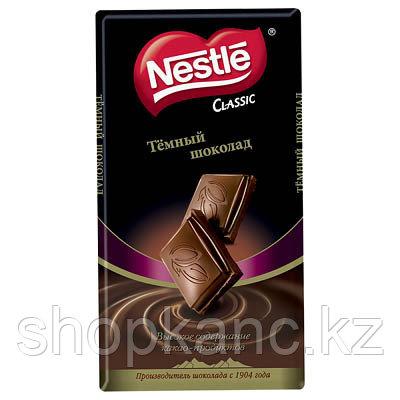 Шоколадная плитка темный шоколад 22*90г