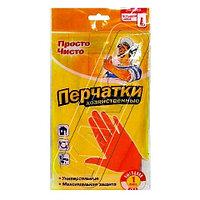 П/Ч перчатки хозяйственные L 1 пара