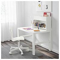 ПОЛЬ Стол с дополнительным модулем, белый, белый 96x58 см