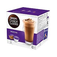 Капсулы Nescafe Dolce Gusto, Мокка,  упаковка16 шт.
