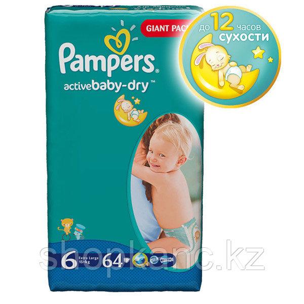 Подгузники Pampers active Baby свежесть как после купания экстра лардж 64шт