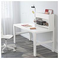 ПОЛЬ Стол с дополнительным модулем, белый, белый 128x58 см