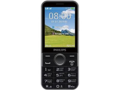 Мобильный телефон Philips Xenium E580