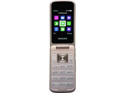 Мобильный телефон Philips Xenium E255