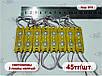 Светодиодные модули или кластеры с линзами. 5017- 2 линзы. 5730 желтый, фото 2