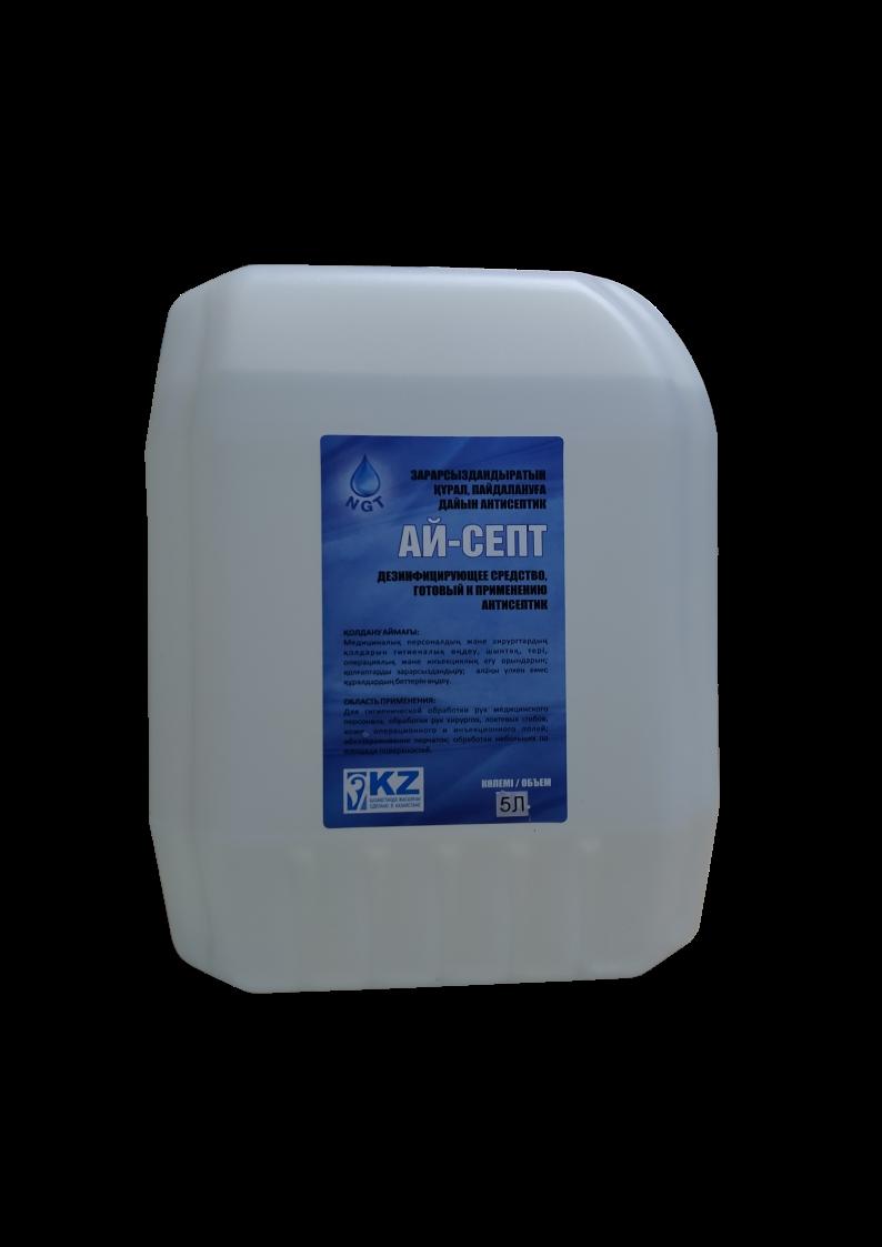 Дезинфицирующее средство, готовый к применению антисептик АЙ-СЕПТ на спиртовой основе