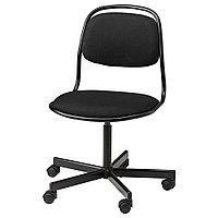 ОРФЬЕЛЛЬ Рабочий стул, черный, Висле черный, черный/Висле черный