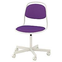 ОРФЬЕЛЛЬ Рабочий стул, белый, Висле фиолетовый, белый/Висле фиолетовый