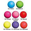 Мяч гимнастический Юниор 17 см Chacott
