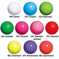Мяч гимнастический Детский 15 см Chacott