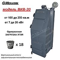 Твердотопливный котел длительного горения ВКВ-30, фото 1