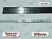 Светодиодная  лента, 1см, диод 5050 белый, фото 2
