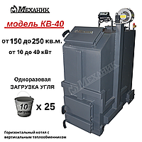 Твердотопливный котел длительного горения  КВ-40, фото 1