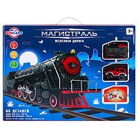 Wincars  Железная дорога Магистраль с 1 паровозом, 1 машинкой и переездом