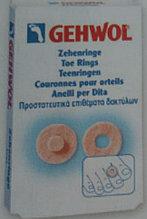 Круглые кольца для пальцев защита от мозолей Zehenschutz-Ring 9 шт.