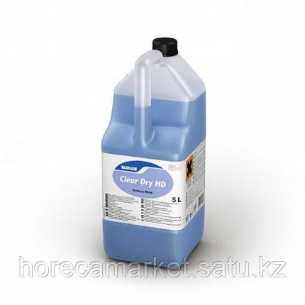 Клеар Драй ЭчДи (5л) / Clear drY HD, фото 2